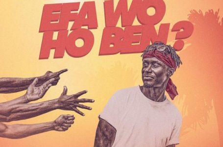 DOWNLOAD : E.L – Efa Wo Ho Ben